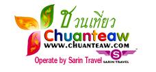 sarin chuanteaw