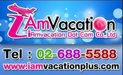 IAMVACATION DOT COM