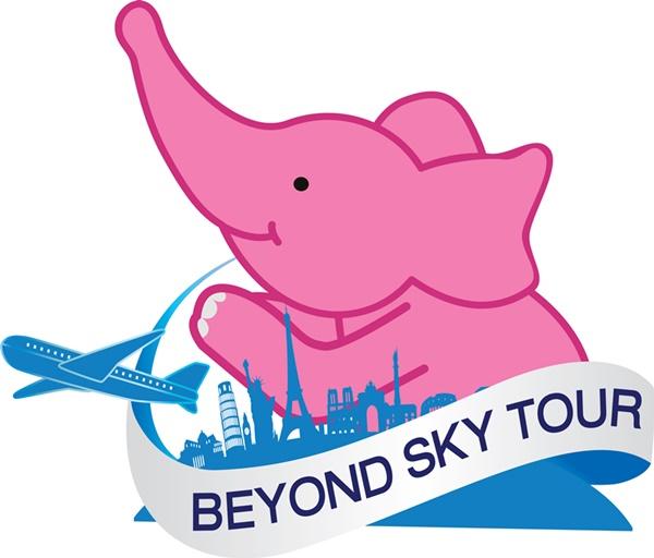 BeyondSkyTour