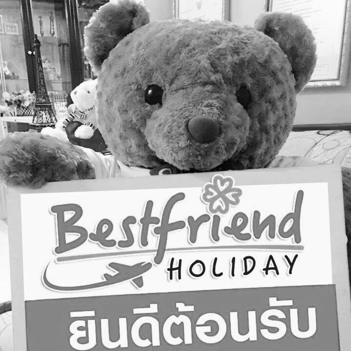 BestfriendHoliday