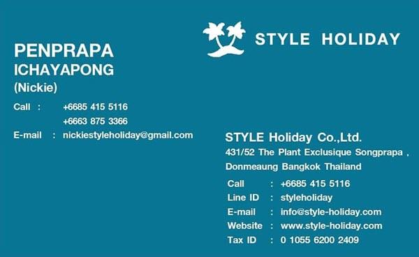 styleholiday_thailand