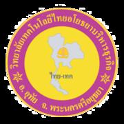 Rattanarak Srirak