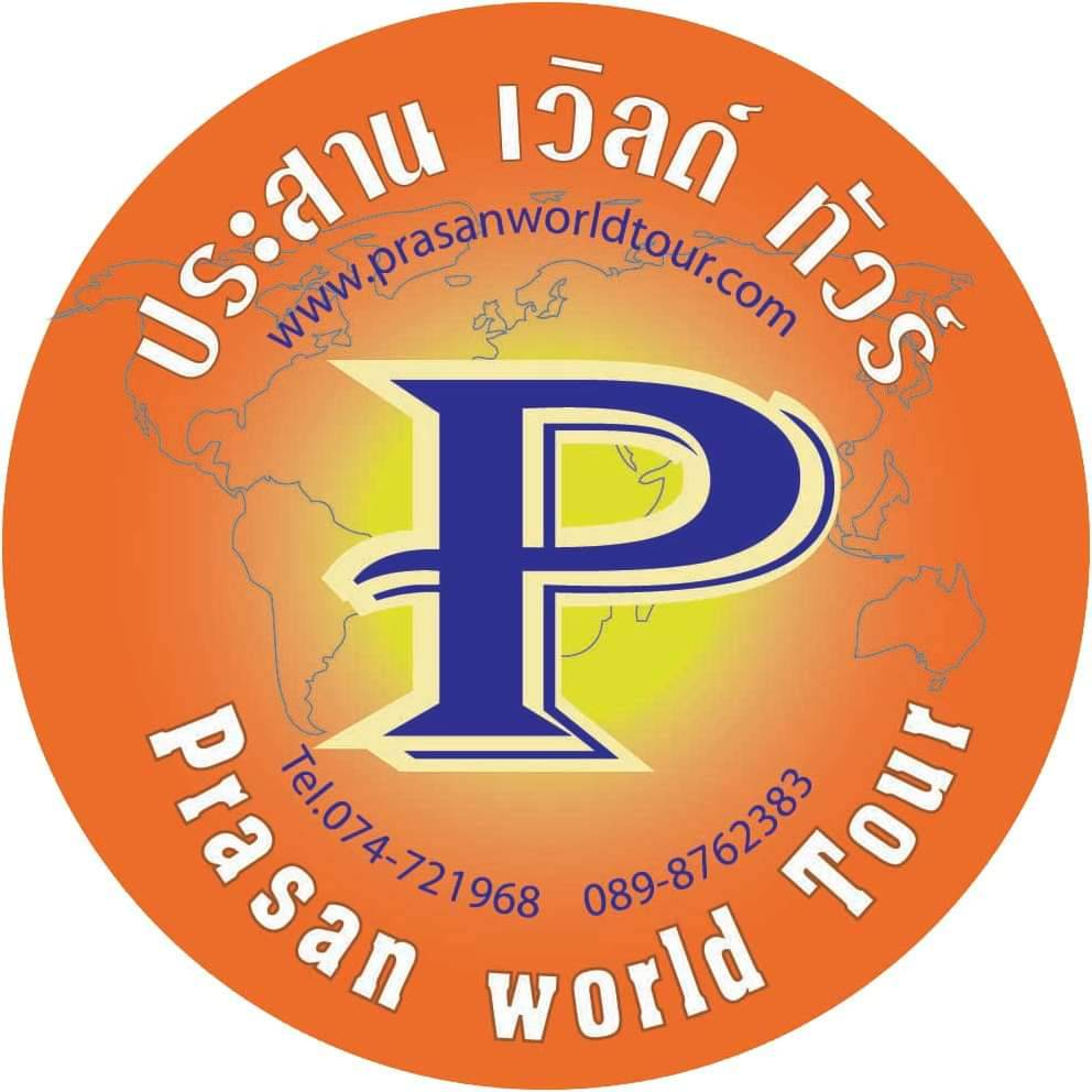 Prasan World Tours