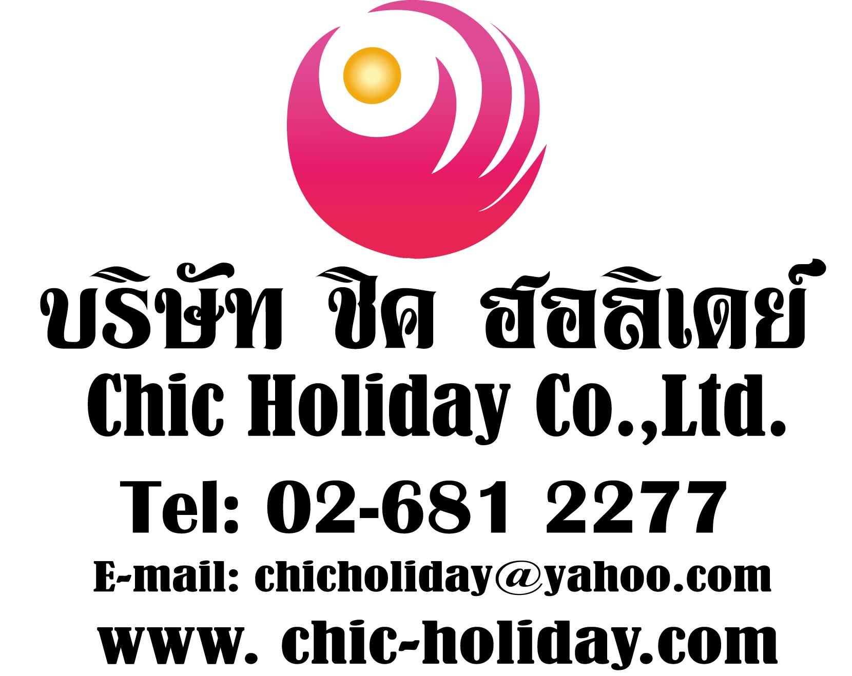 Chic Holiday