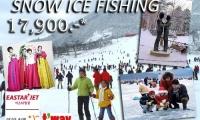 เกาหลี 5วัน 3คืน สโนสเลดแบบชาวน้ำแข็ง จับปลาสองมือ 090-994-2305