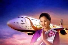 ตั๋วเครื่องบิน ราคาพิเศษ by Sarin Travel Group