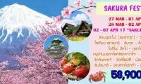 Sakura festival tokyo - osaka 6d4n