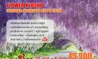 Flower Kyushu Fukuoka - Nagasaki - Beppu 5d3n