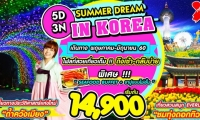 KR20 SUMER DREAM IN KOREA 5D3N BY XJ