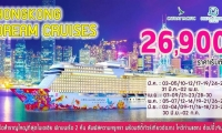 #Hongkong dream cruises 3d2n