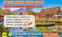 #Special kanto tokyo - tokyo sawara - fuji - osaka 5d3n