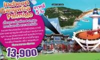 #Incheon Gangwha Palmido เกาหลี 5 วัน