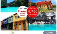 Phi Phi Island- Phuket City Tour 09