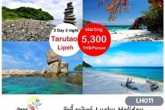 Tarutao National park Lipeh Island 11