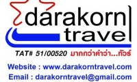DarakornTravel ทัวร์ลาว หลวงพระบาง พัก 4 ดาว 3 วัน 2 คืน (PG)