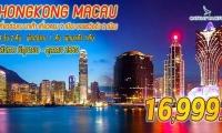 #Hongkong Macau