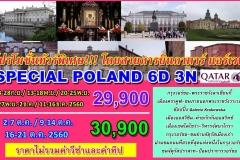 #Special Poland