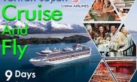 Taiwan Japan Cruise and Fly 9D8N - Princess