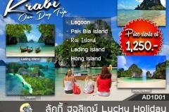 Krabi - One Day Trip 01