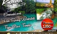 Krabi - One Day Trip 03