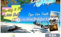 (KBA) Krabi 3Days 2Nights
