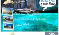 (KBC) Krabi 3Days 2Nights