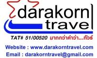 DarakornTravel ทัวร์จีน เฉินตู จิ่วจ้ายโกว(รวมรถประจำอุทยาน) ชม 2 โชว์