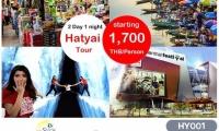 2 Days 1 Night Hatyai Tour 01