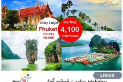 PHUKET – PHI PHI ISLAND 3 DAY 2 NIGHT 08