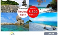 Tarutao National park Lipeh Island 3 Day 2 Night 11