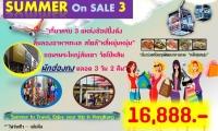 #Summer On Sale 3