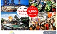 Bangkok Shopping 4 Day 3 Night 14