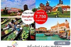 Bangkok - Hua Hin 4 Day 3 Night 16