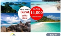 PACKAGE SAMUI 4 DAYS 3 NIGHTS 19