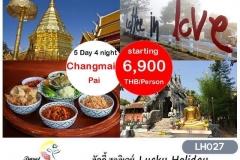 CHIANG MAI – PAI CITY OF LOVE 5 DAYS 4 NIGHTS 27