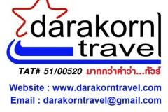 DarakornTravel ทัวร์ลาว หลวงพระบาง เมืองมรดกโลก 3 วัน 2 คืน (PG)