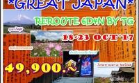 #GREAT JAPAN REROUTE 6D4N