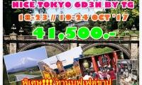 #NICE TOKYO 6D3N