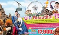 #Ur Beautiful เกาหลี 5 วัน