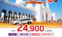 #FANTASTIC DUBAI 5DAYS
