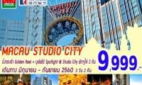 #Macau Studio City 3D 2N
