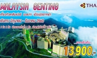 #Malaysia Genting 3D 2N