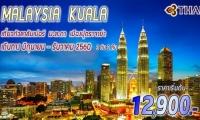 #MAlaysia Kuala 3D 2N