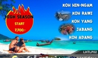 Koh Lipe 4Day 3Night