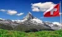 ทัวร์สวิตเซอร์แลนด์ MONO SWISS 7 วัน 4 คืน (EK)