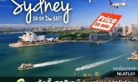 SUMMER IN AUSTRALIA ซิดนีย์ - บลูเม้าท์เท่นส์ 5 วัน 3 คืน