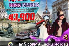 POPULAR PARIS FRANCE ปารีส ฝรั่งเศส 6D3N