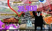 SAY HI! KYUSHU FUKUOKA คิวชู ฟุกุโอกะ ซากะ นางาซากิ คุมาโมโต้ 5วัน 3คื