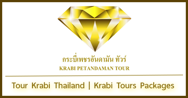 Tour Krabi Thailand | Krabi Tours Packages